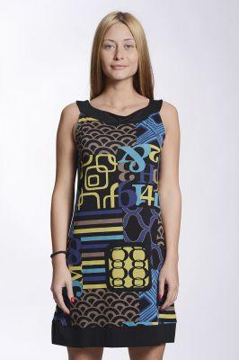 Дамска рокля с цветен принт