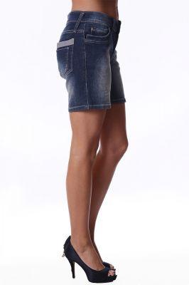 Дамски дънки с дължина над коляното
