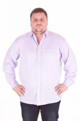 Мъжки ризи макси размери