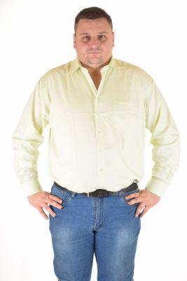 Риза с дълъг ръкав голям размер