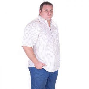 Мъжка риза XXXXXL размер
