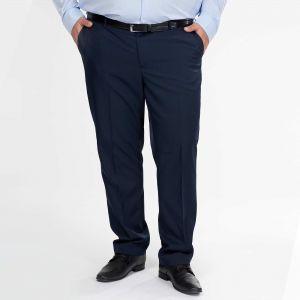 Официален мъжки панталон голям размер