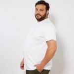 Бяла мъжка тениска 7XL